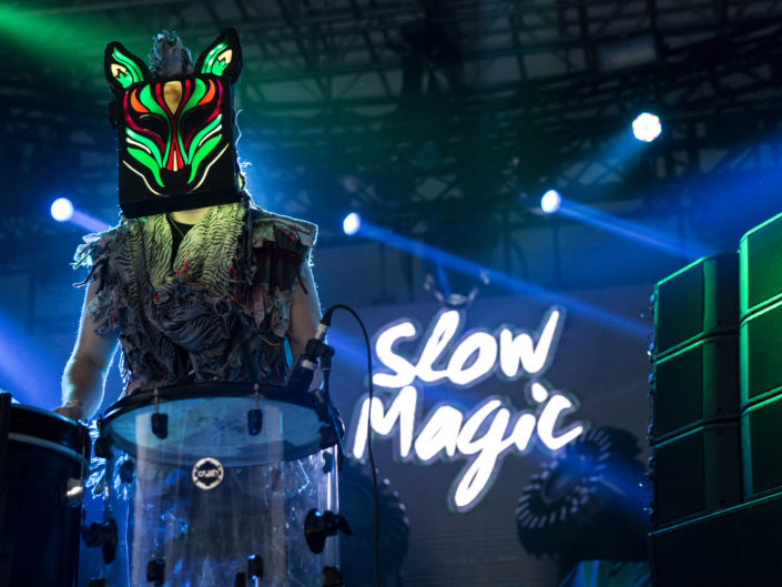 Slow Magic at Sasquatch in George, WA on May 25, 2015.